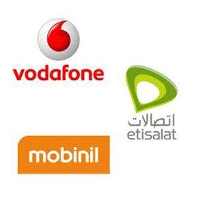 Vodafone Mobinil Etisalat Teaser