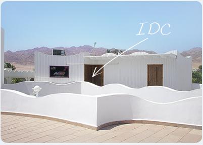 IDC Klassenzimmer