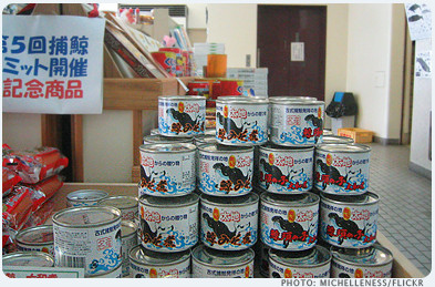 Whale products in the Taiji Whale museum